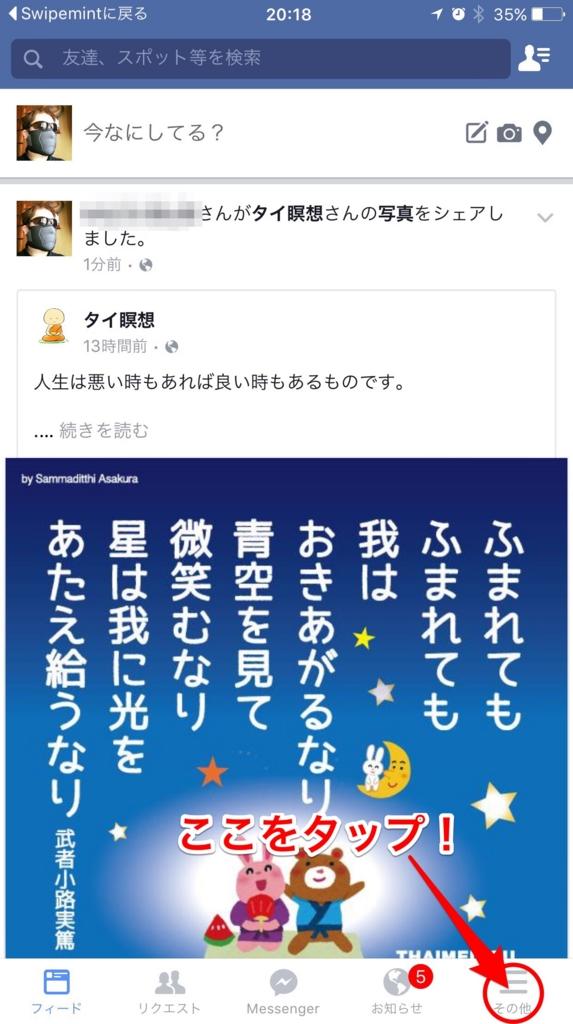 f:id:kun-maa:20160330211013j:plain