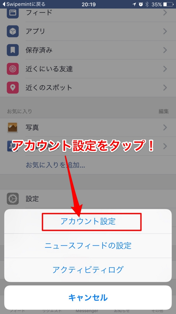 f:id:kun-maa:20160330211449j:plain