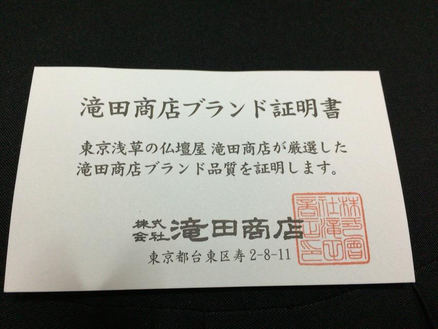 f:id:kun-maa:20160419211808j:plain