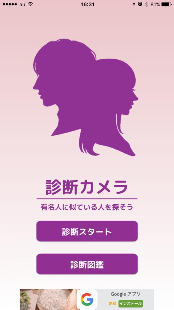 f:id:kun-maa:20160507185220p:plain