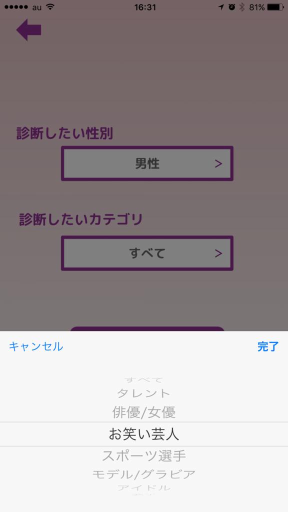 f:id:kun-maa:20160507185453p:plain