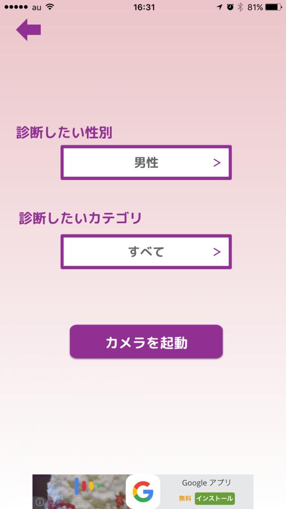 f:id:kun-maa:20160507185659p:plain
