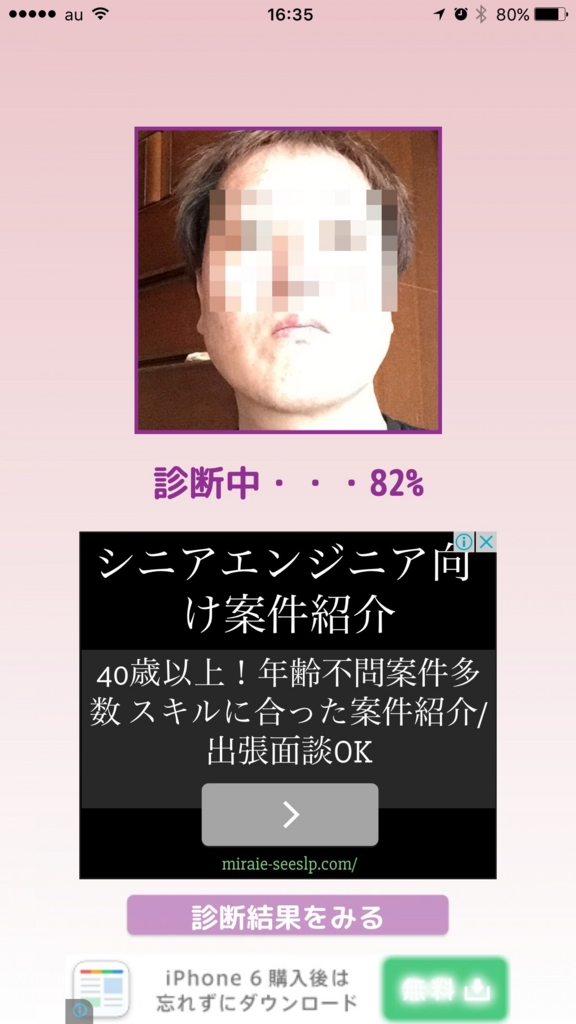 f:id:kun-maa:20160507190052j:plain