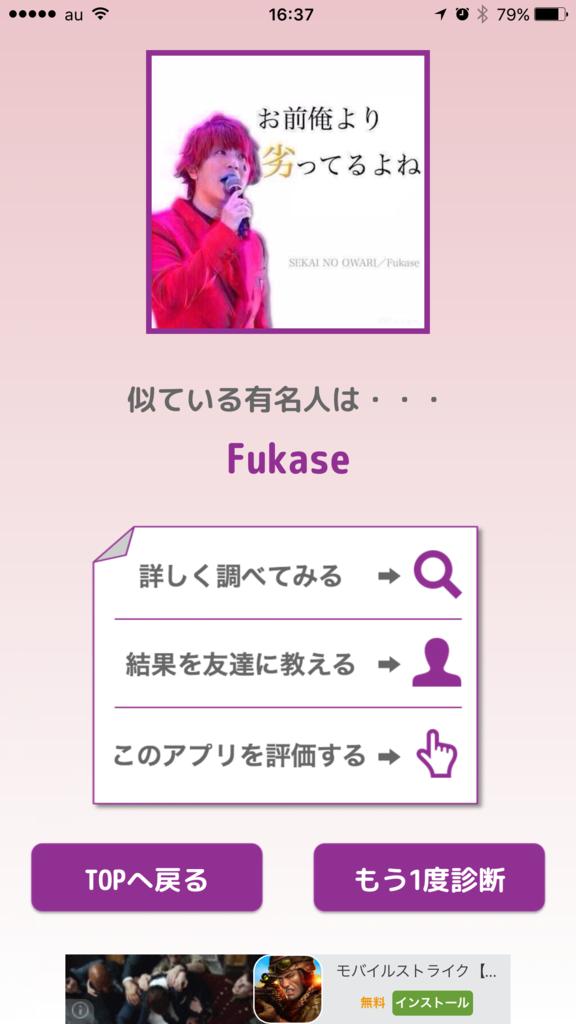 f:id:kun-maa:20160507190944p:plain