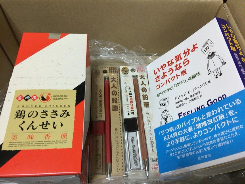 f:id:kun-maa:20160519175729j:plain