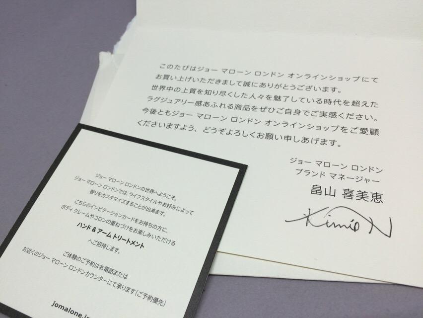 f:id:kun-maa:20160619103749j:plain