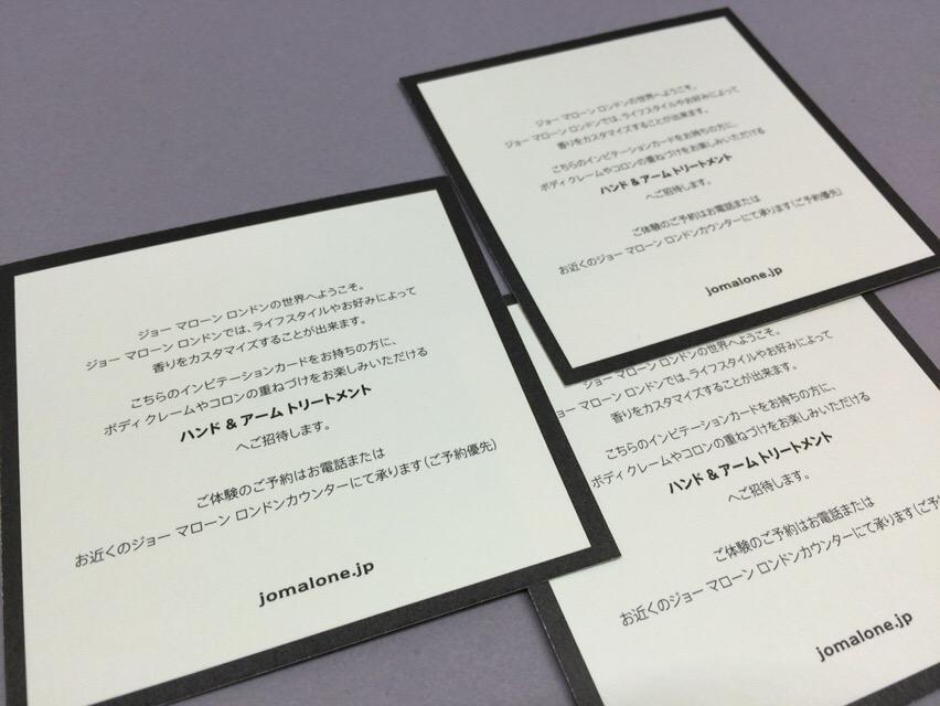 f:id:kun-maa:20160619105029j:plain