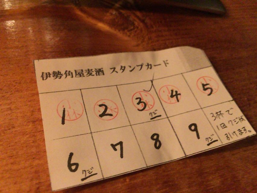 f:id:kun-maa:20160808194550j:plain