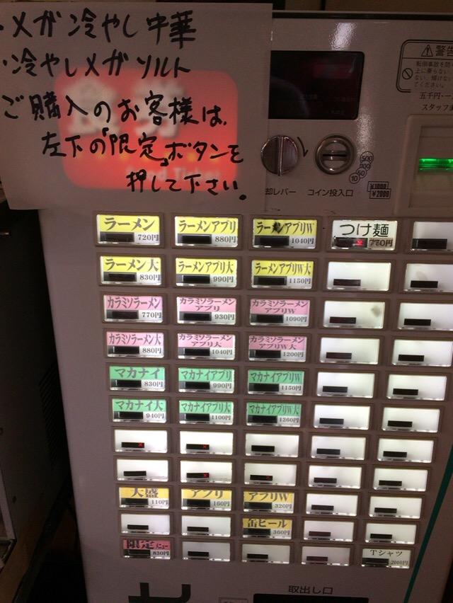f:id:kun-maa:20160811115719j:plain
