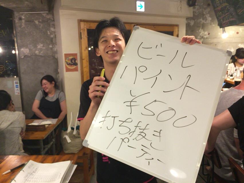 f:id:kun-maa:20160812203325j:plain
