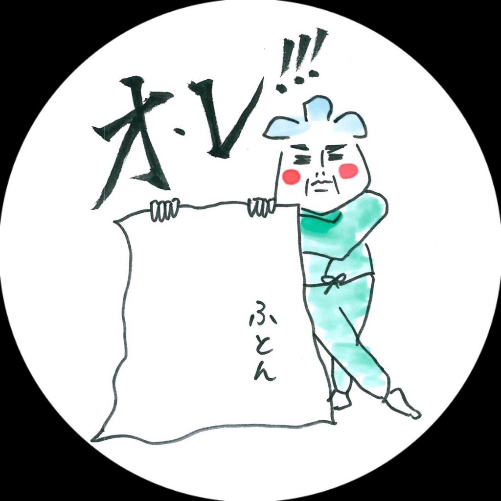 f:id:kun-maa:20160815210603j:plain