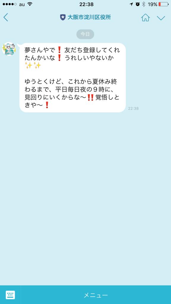 f:id:kun-maa:20160817222151p:plain