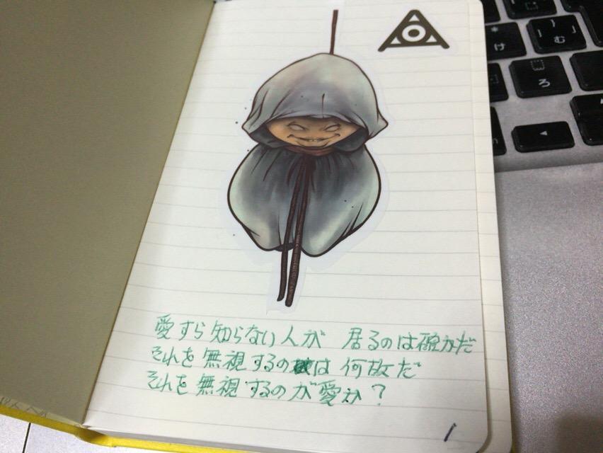 f:id:kun-maa:20160822225638j:plain