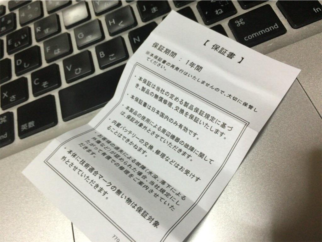 f:id:kun-maa:20160901205909j:image