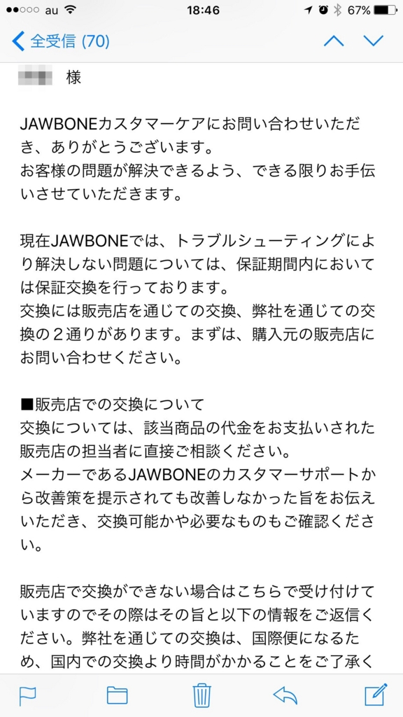 f:id:kun-maa:20160905184821j:plain