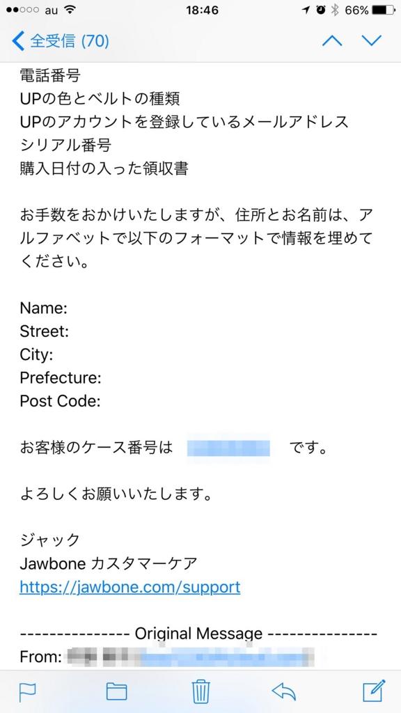 f:id:kun-maa:20160905184959j:plain