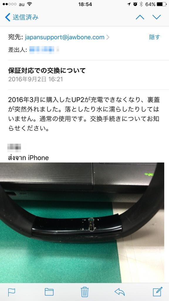 f:id:kun-maa:20160905191948j:plain
