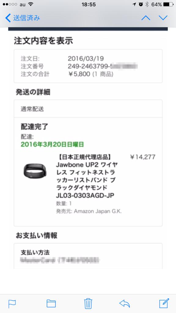 f:id:kun-maa:20160905192315p:plain