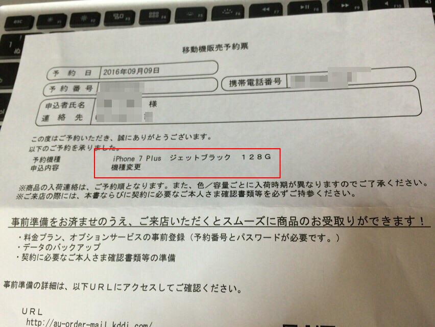 f:id:kun-maa:20160910094927p:plain