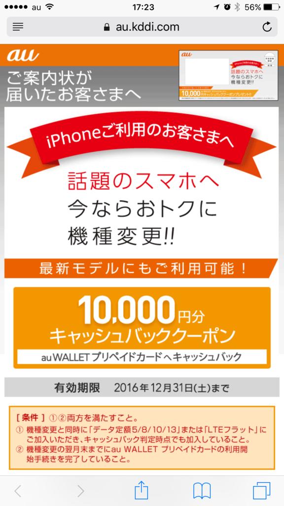 f:id:kun-maa:20160910095352p:plain