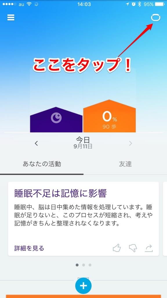 f:id:kun-maa:20160911142020j:plain