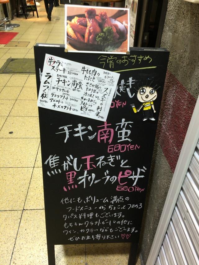 f:id:kun-maa:20160914173836j:plain