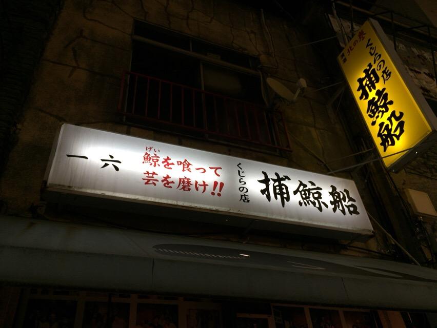 f:id:kun-maa:20160916193043j:plain
