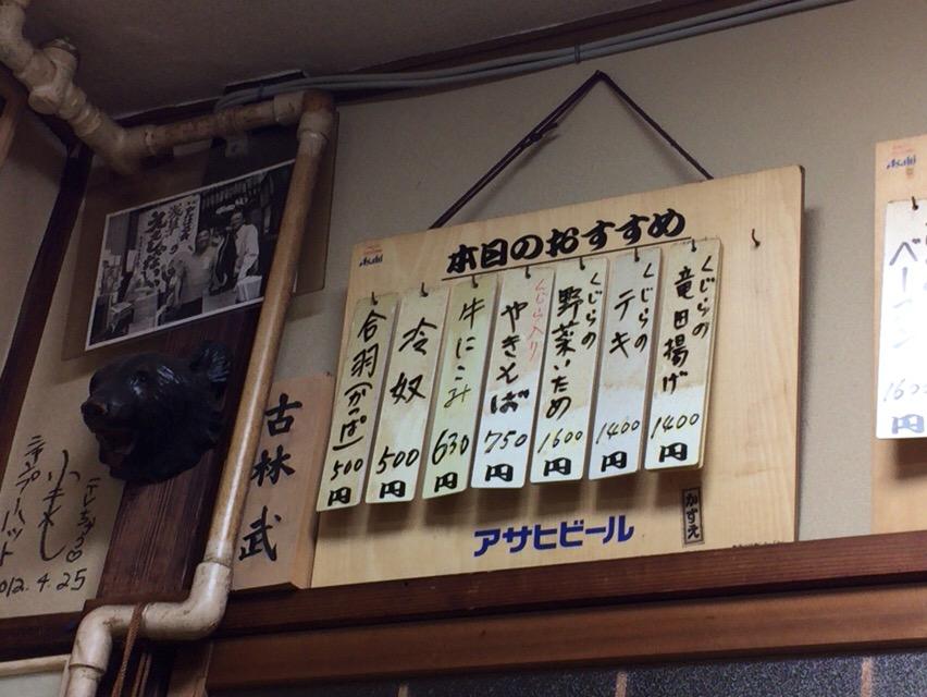 f:id:kun-maa:20160916193447j:plain