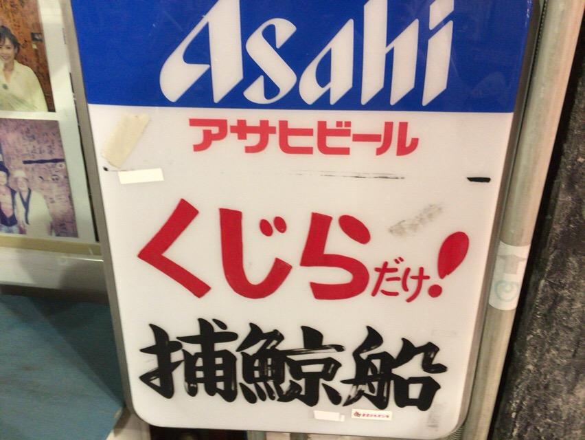 f:id:kun-maa:20160916215051j:plain