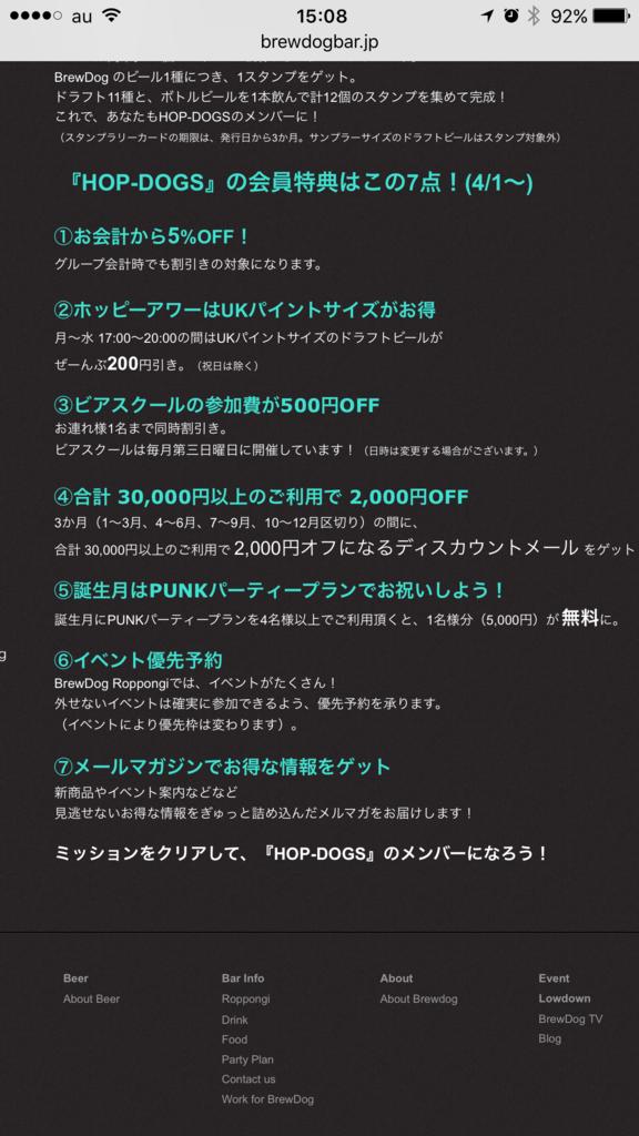 f:id:kun-maa:20161008150938p:plain
