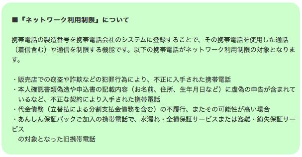 f:id:kun-maa:20161010200331p:plain