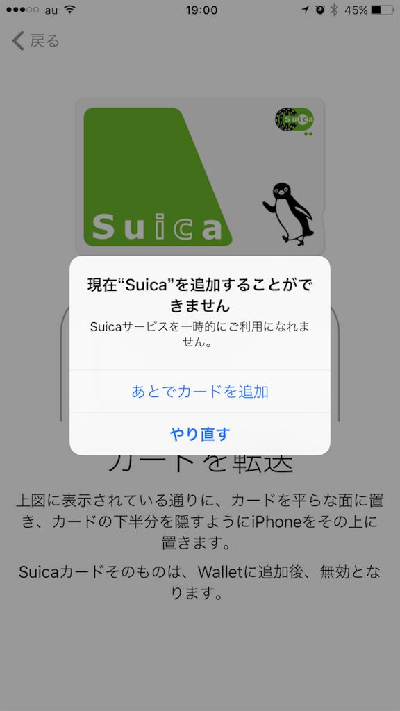 f:id:kun-maa:20161027121004p:image