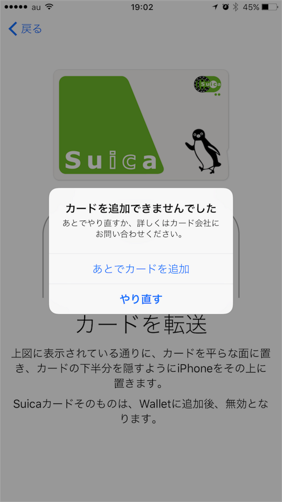 f:id:kun-maa:20161027121519p:image