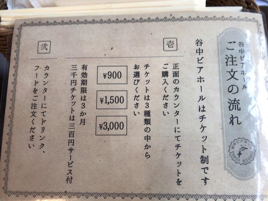 f:id:kun-maa:20161029132406j:plain