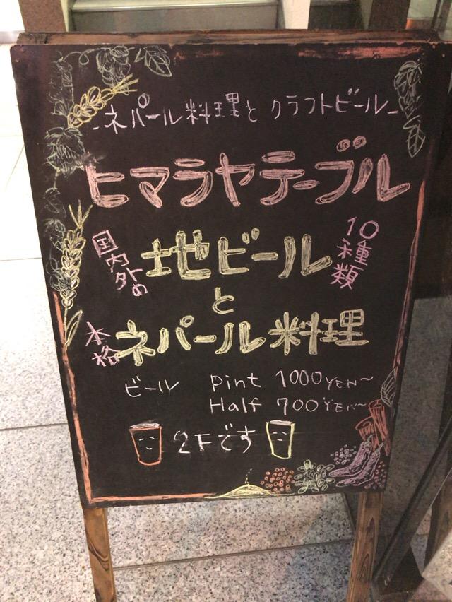 f:id:kun-maa:20161105165705j:plain