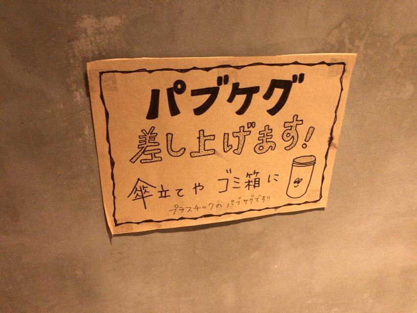 f:id:kun-maa:20161105180633j:plain
