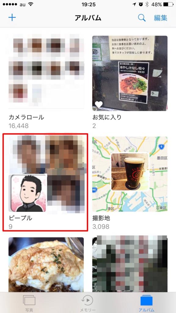 f:id:kun-maa:20161110194034j:plain