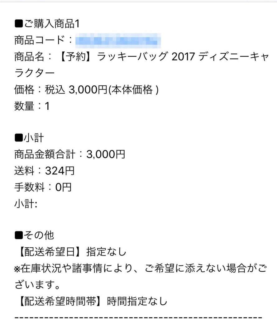 f:id:kun-maa:20161118193526j:plain