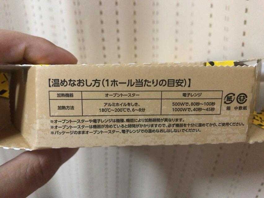 f:id:kun-maa:20161119193729j:plain
