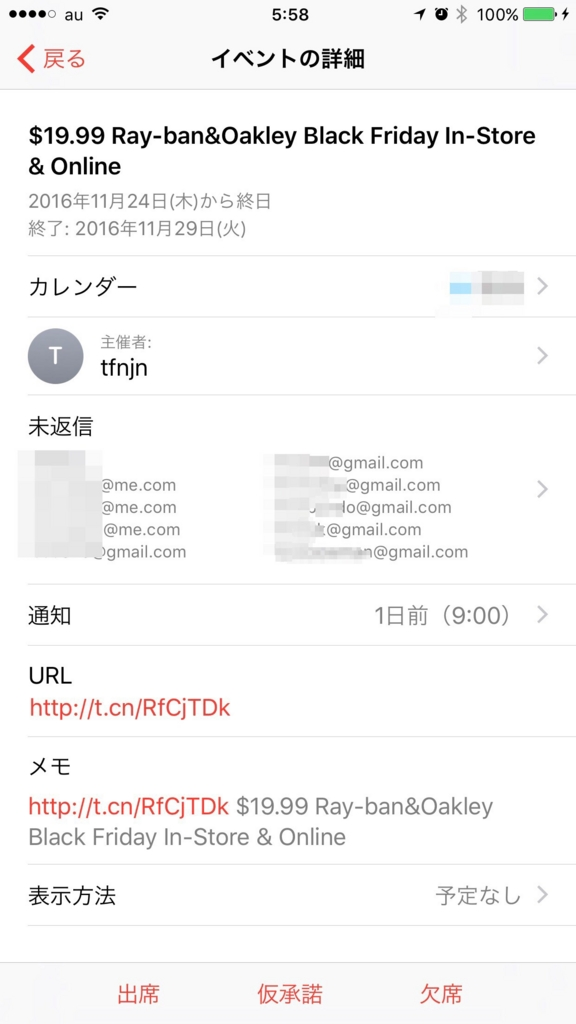 f:id:kun-maa:20161126061955j:plain