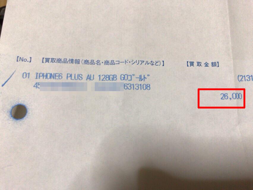 f:id:kun-maa:20161207202543p:plain