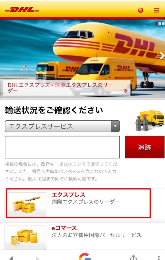 f:id:kun-maa:20161210105129j:plain