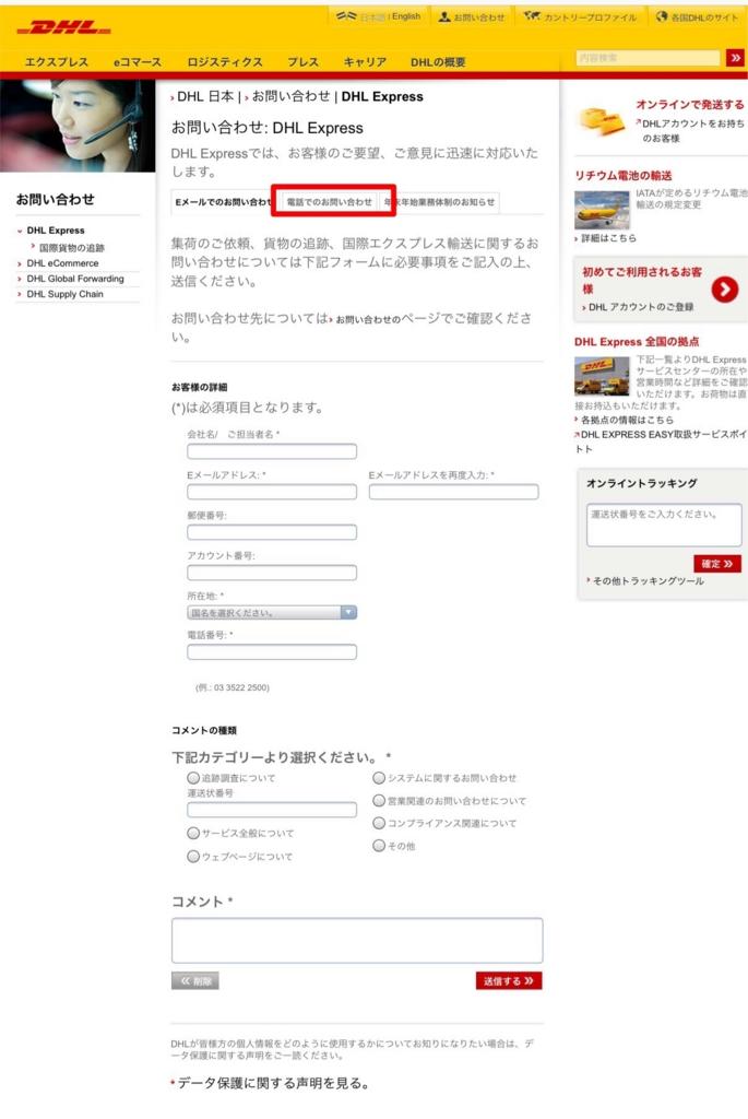 f:id:kun-maa:20161210105850j:plain