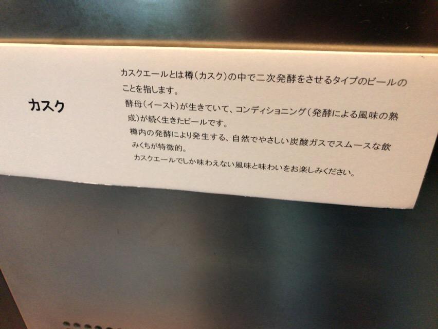f:id:kun-maa:20161212172718j:plain