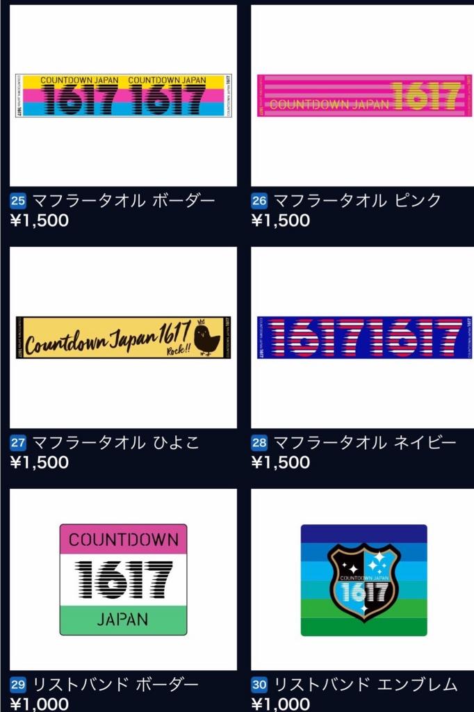 f:id:kun-maa:20161219185450j:plain