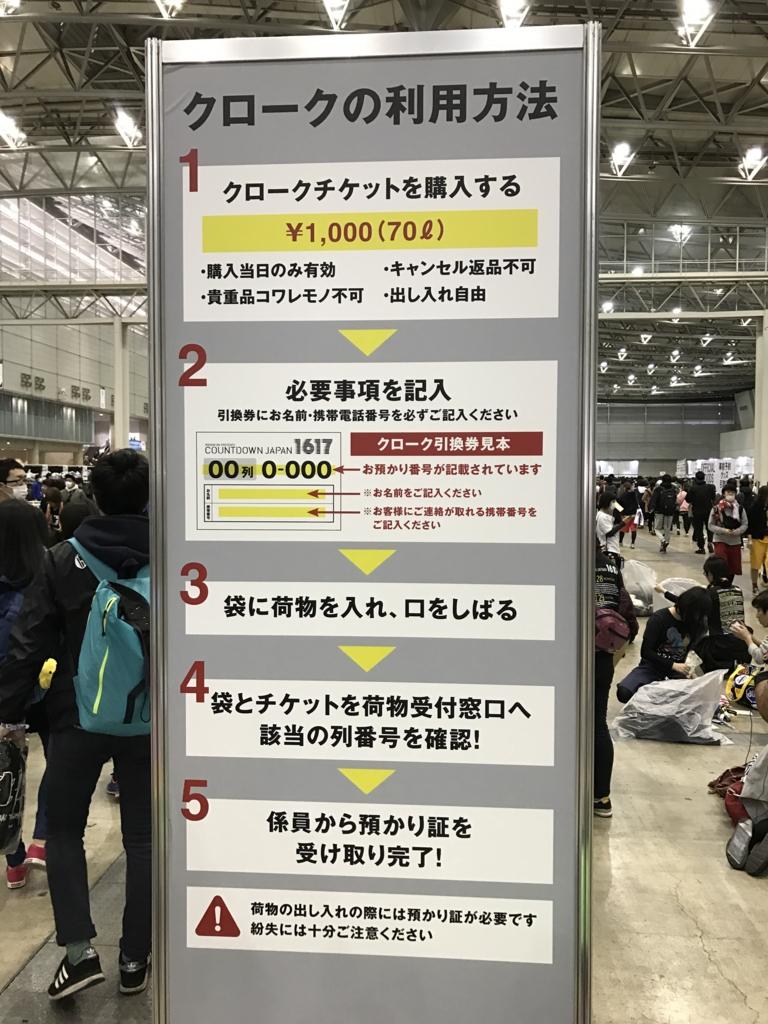 f:id:kun-maa:20161228102005j:plain