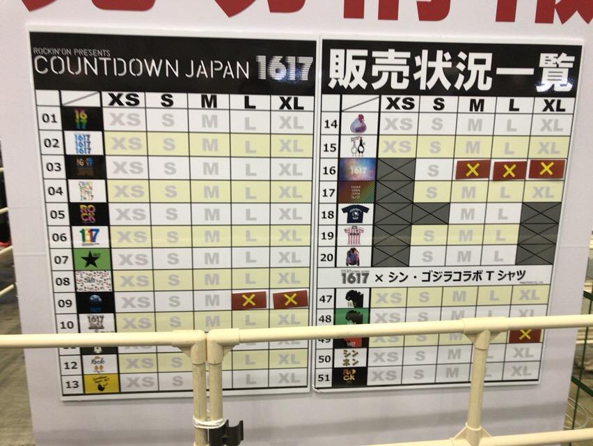 f:id:kun-maa:20161228103924j:plain