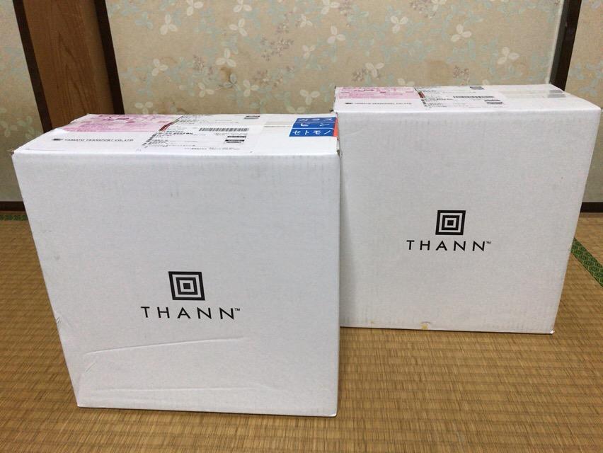 f:id:kun-maa:20161229171230j:plain