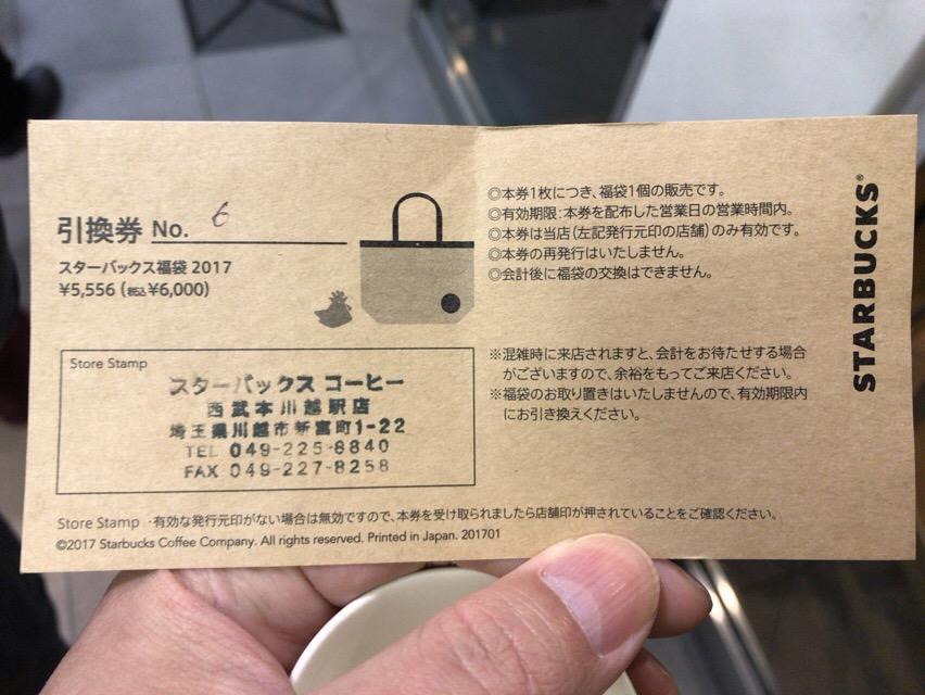 f:id:kun-maa:20170101063121j:plain