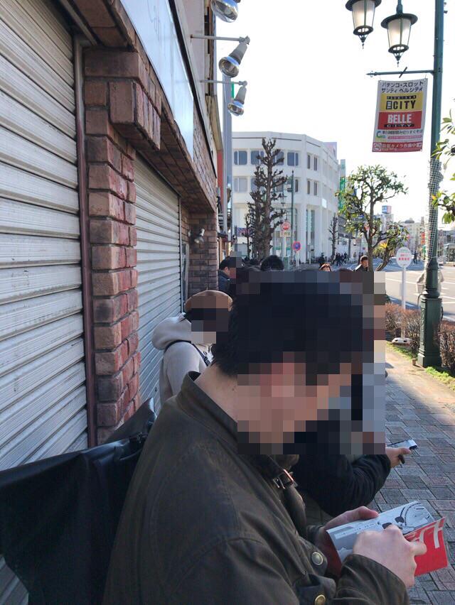 f:id:kun-maa:20170104193359p:plain